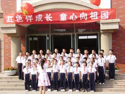 青岛市南新世纪学校